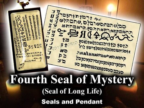 Fourth  Seal of Mystery - Seal of Long Life - from the 6th & 7th Books of Moses high resolution printed on 24# Parchment 4 sizes, 19 copies total; pendant