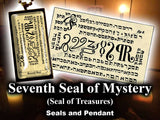 Seventh   Seal of Mystery - Seal of Treasures - from the 6th & 7th Books of Moses high resolution printed on 24# Parchment 4 sizes, 19 copies total; pendant