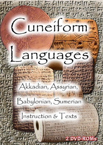 Cuneiform Language Instruction n& Texts Sumerian Akkadian Assyrian Babylonian