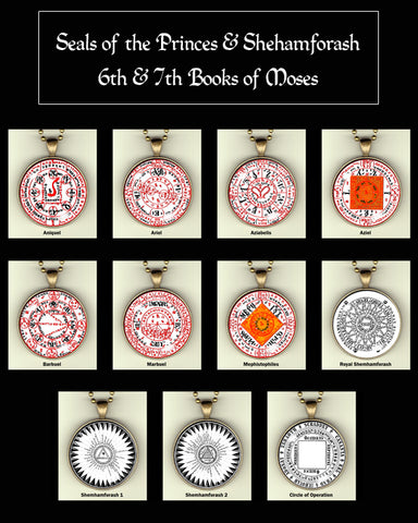"Talismanic Pendants: Seals & Tables from the 6th & 7th Books of Moses -  handcrafted photo pendants 30 mm  (1-1/4"") on 24"" chain"