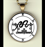 "Lamens of the Spirits of the Goetia - 1-1/4"" Pendant w/24"" chain"