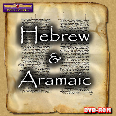 Hebrew & Aramaic for Biblical scholars 1 DVD-ROM