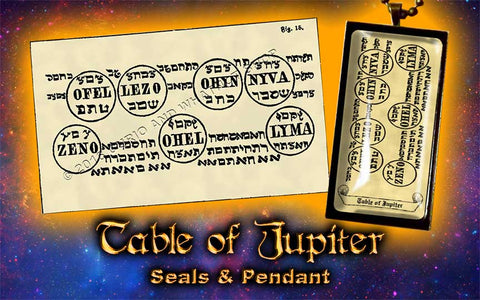 Planetary Seal of Jupiter from the 6th & 7th Books of Moses high resolution printed on 24# Parchment 4 sizes, 19 copies total; pendant