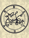 Seal of King Beleth, 5 pgs parchment, 67 copies total, 5 sizes with Lamen