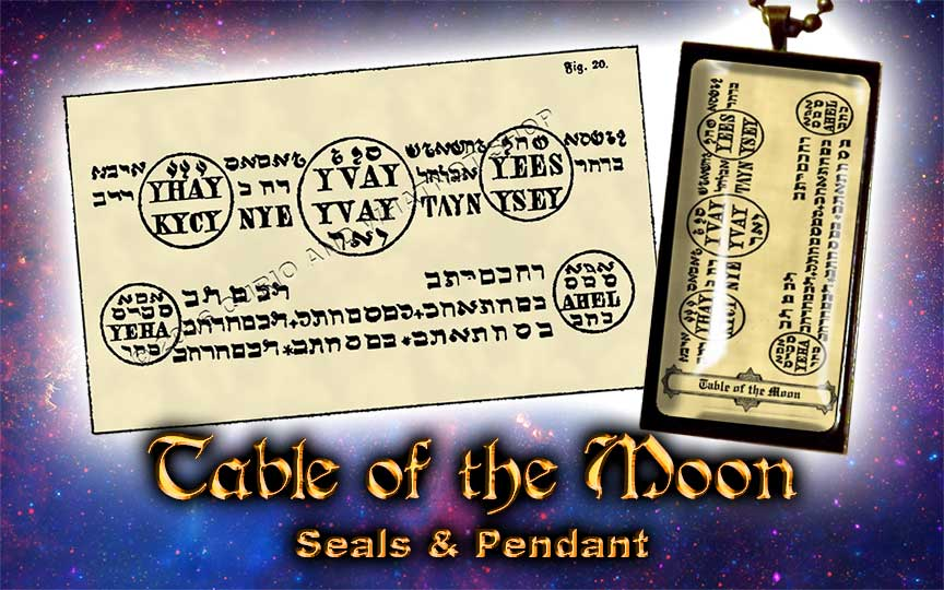 Planetary Seal of the Moon from the 6th & 7th Books of Moses high resolution printed on 24# Parchment 4 sizes, 19 copies total; pendant
