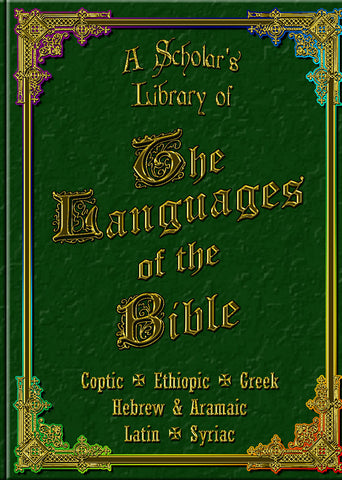 Biblical Languages - Hebrew Greek Syriac Coptic Latin Ethiopic 4 DVD-ROM boxed
