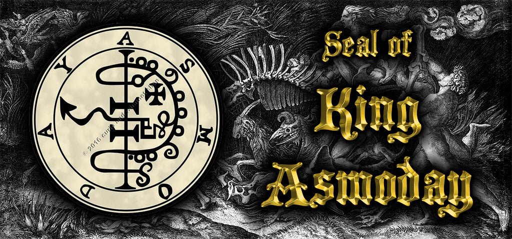 Seal of King Asmoday - high quality printed on 5 pgs of parchment, with lamen
