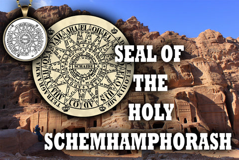 Seal of the Holy Schemhamphorasch from the 6th & 7th Books of Moses high resolution printed on 24# Parchment 4 sizes, 19 copies total; pendant