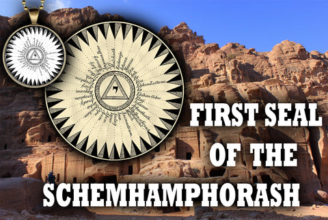 First Seal of the Schemhamphorasch from the 6th & 7th Books of Moses high resolution printed on 24# Parchment 4 sizes, 19 copies total; pendant