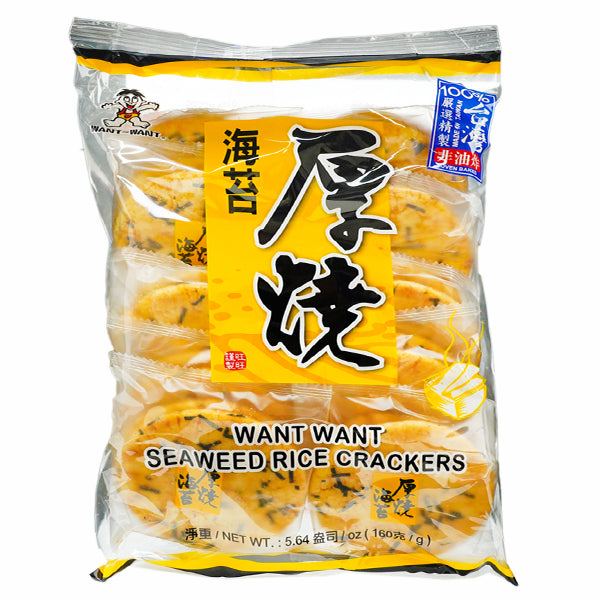 Want Want Seaweed Rice Crackers 350g
