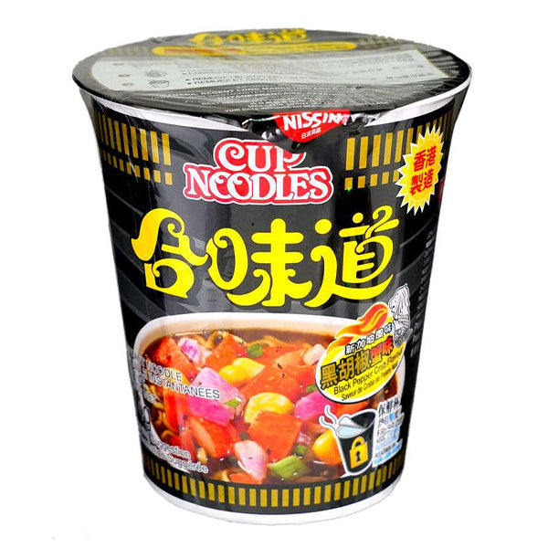 Nissin Cup Noodle-Black Pepper 75g