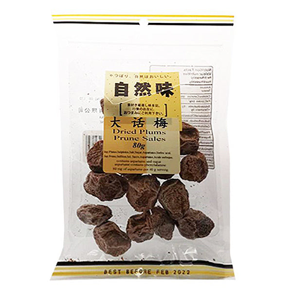 Natural Dried Plums 80g