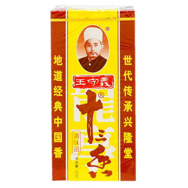 Wang Shou Yi Mixed Seasoning 45g