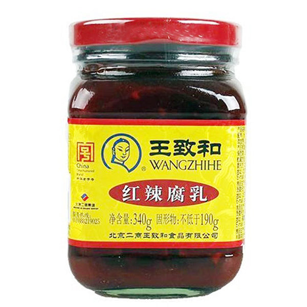 WZH Preserved Bean Curd-Spicy 340g