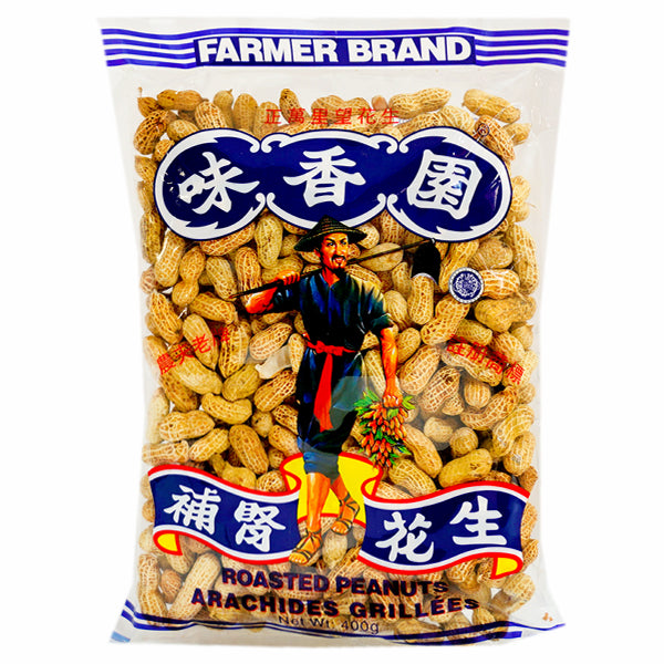 Farmer Brand Roasted Peanuts 400g