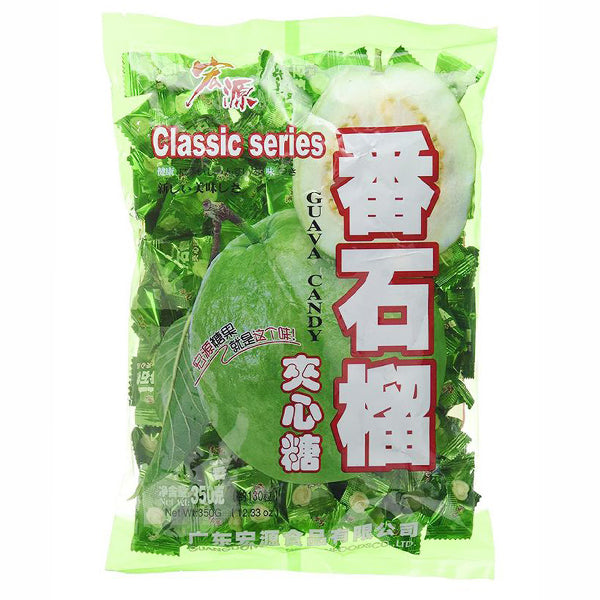 Classic Series Guava Hard Candy 350g