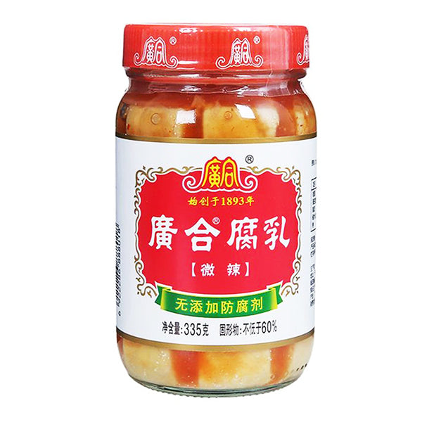 GH Preserved Beancurd-Spicy 335g