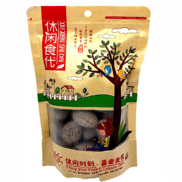 Sour Chinese Olive 400g