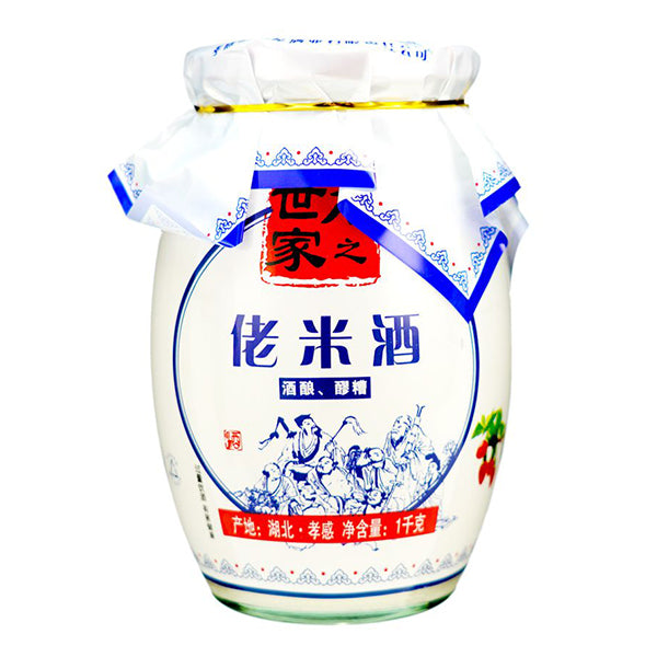 YSL Sweet Fermented Glutinous Rice 1kg