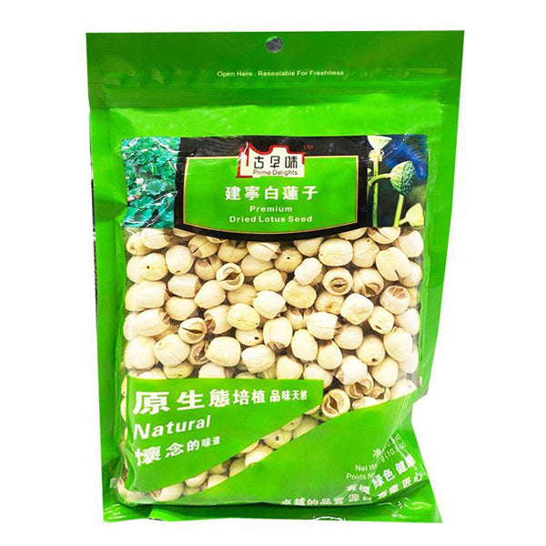 PD Dried Lotus Seed 300g