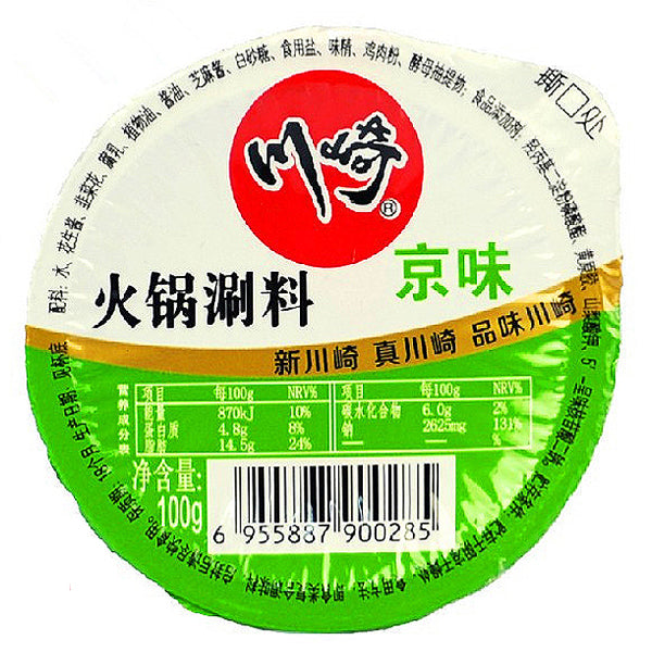 CQ Hot Pot Dipping Sauce-Beijing Style 100g