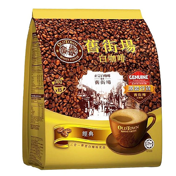 Old Town White Coffee-Classic 680g
