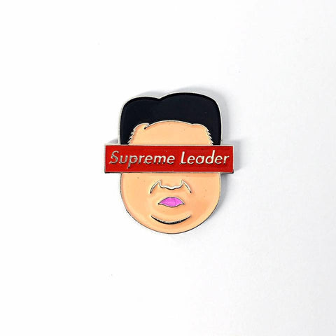 Supreme Leader Lapel Pin