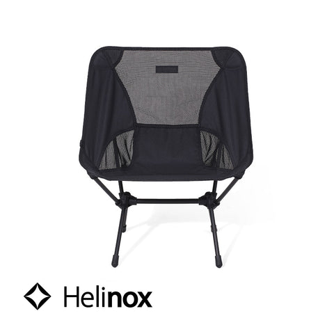 Helinox Chair One BlackOut Edition