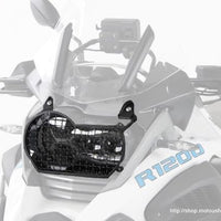 BMW R1200GS Protection - Headlight Guard ( Mesh ).