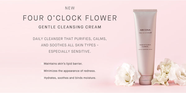 Arcona Four O'Clock Flower Cleansing Cream Sensitive Skin Cleanser