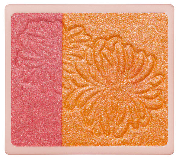 Powder Blush Refill - 07: Sunrise Sunset - House of Vartan