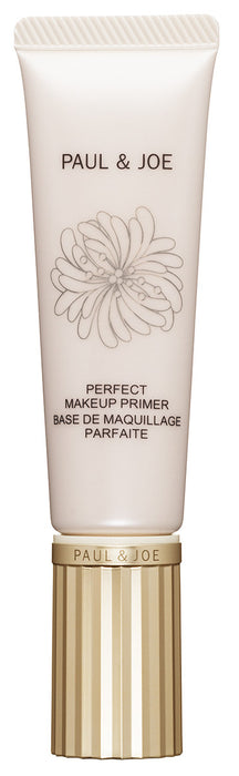Perfect Makeup Primer - 01 Dragee - House of Vartan