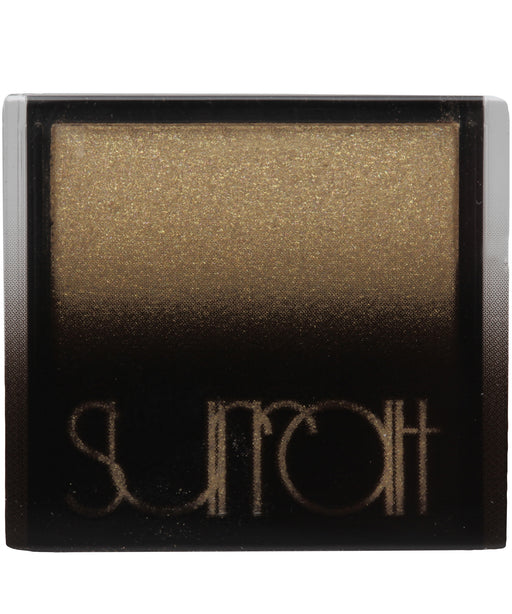 Artistique Eyeshadow - Dore - House of Vartan