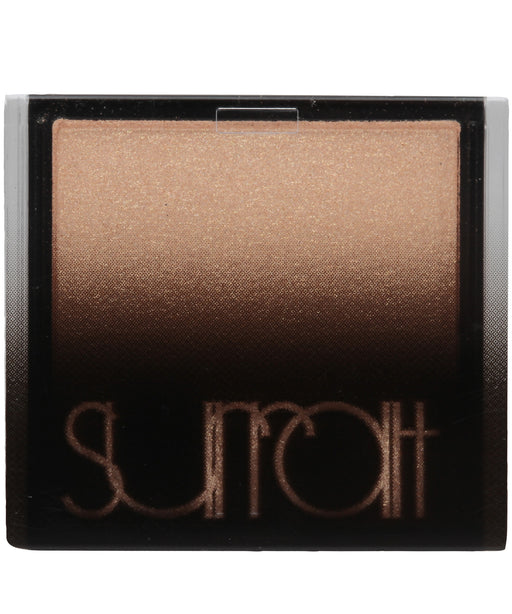Artistique Eyeshadow - Dore Rose - House of Vartan
