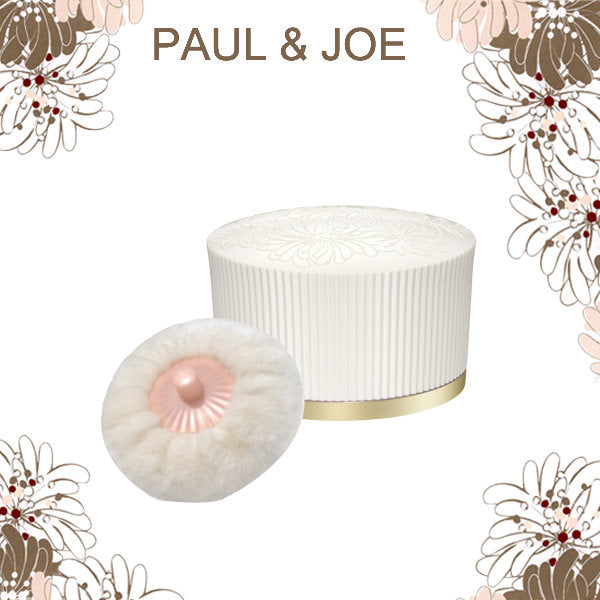 Loose Face Powder Case with Puff - House of Vartan