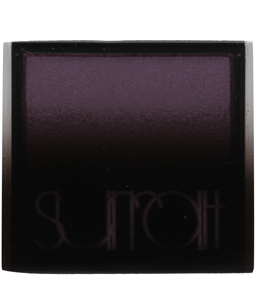 Artistique Eyeshadow - Tyrian - House of Vartan