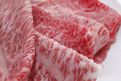 Let's have a Closer Look at this Highly Prized Beef!