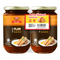 WOH HUP Plum Sauce Twin Pack (2 X 265GM)