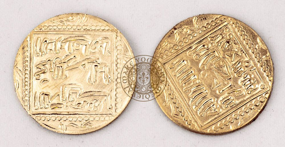 12th century Arab coin reproduction