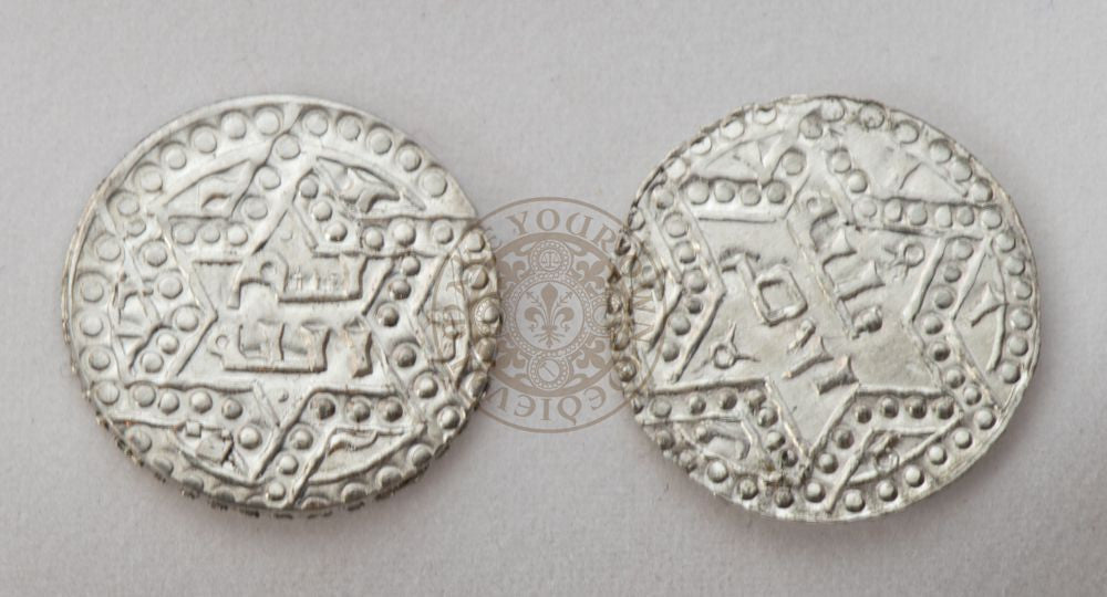 Crusades reproduction Coin of Saladin Islamic dirham