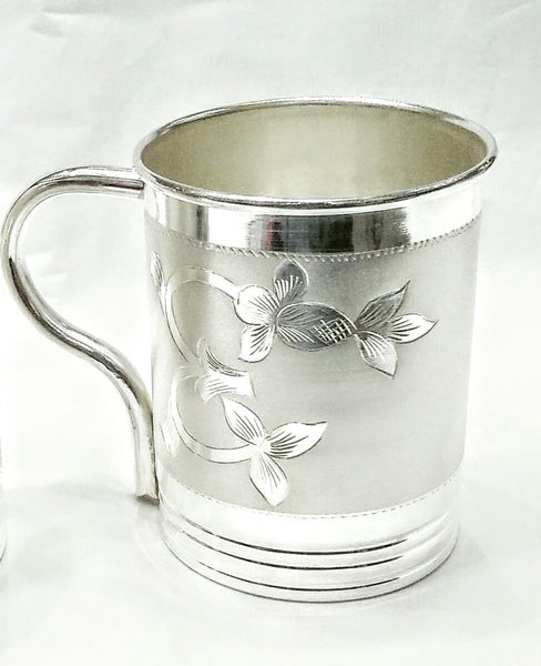 Flower Designed Silver Coffee Mug