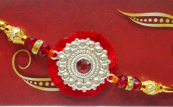 Silver Rakhi for brother