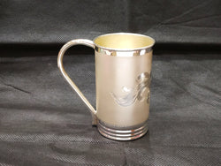 Silver Coffee Mug - Royal pattern - 925 BIS Hallmark