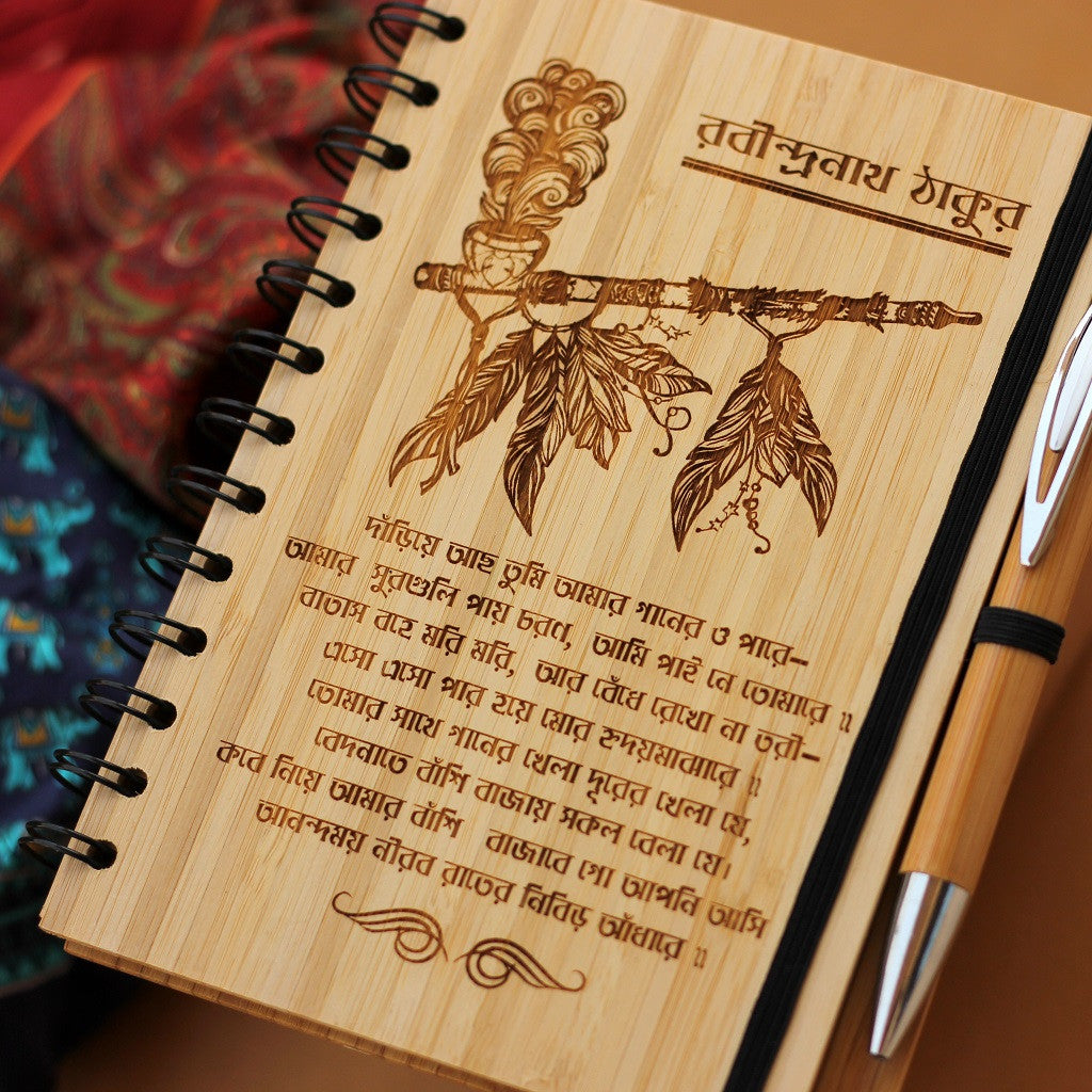 Dariye Acho Tumi Amar Gaaner Opare - Rabindranath Tagore Wooden Notebook - Bengali Wood Journal - Woodgeek Store