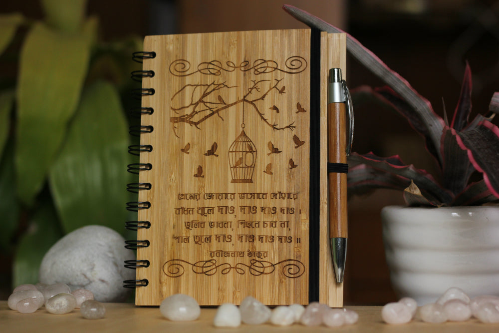 Custom engraved bamboo notebook in Bengali - Rabindranath Tagore - Woodgeek Store
