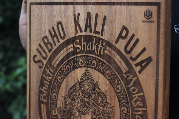 Subho kali puja Happy kali puja custom engraved wall art woodegek