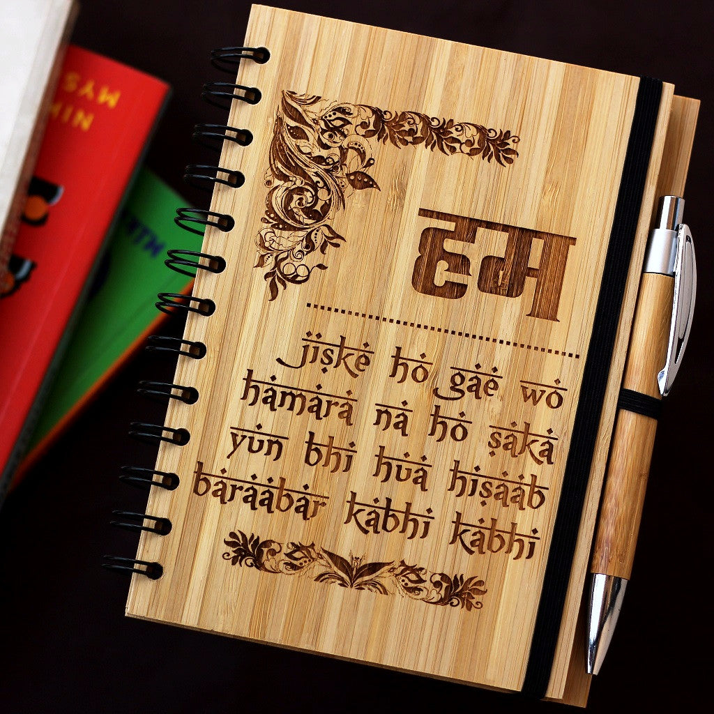 Hum jiske ho gae - hindi wood notebook - Woodgeek Store