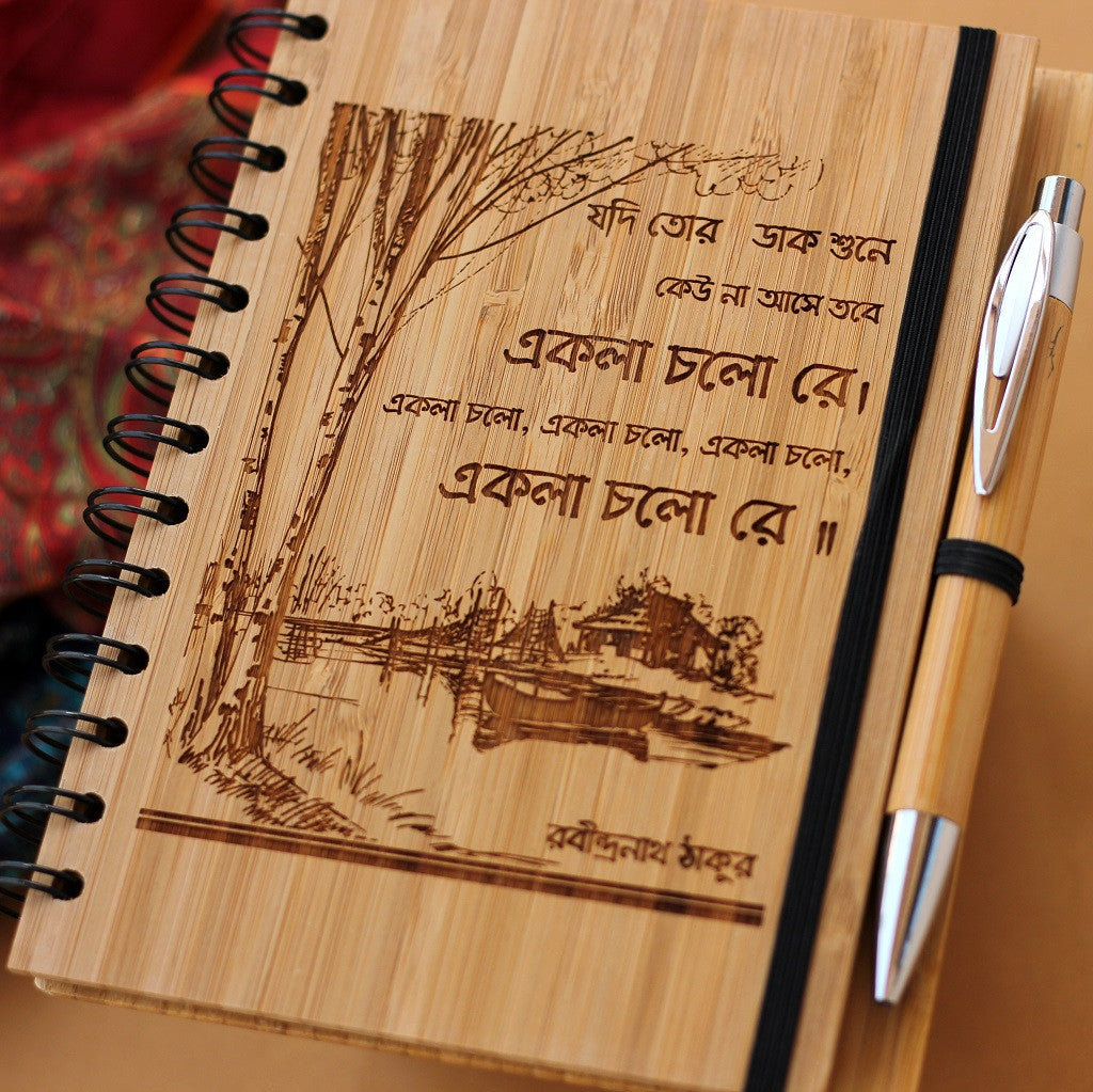 Ekla Cholo Re - Rabindranath Tagore Rabindra sangeet - Wood Journal in bengali - Woodgeek Store