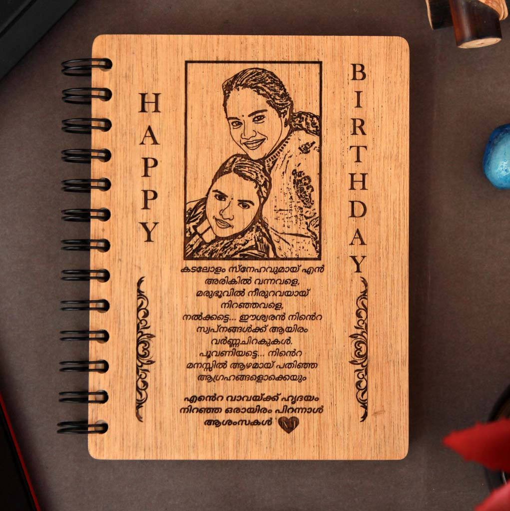 Photo engraving on wood and a carved birthday message on a personalized notebook makes best birthday gifts for mom. A gift for mother engraved with a photo on wood. Looking for gifts for mom? This Personalised Gift Is Perfect!