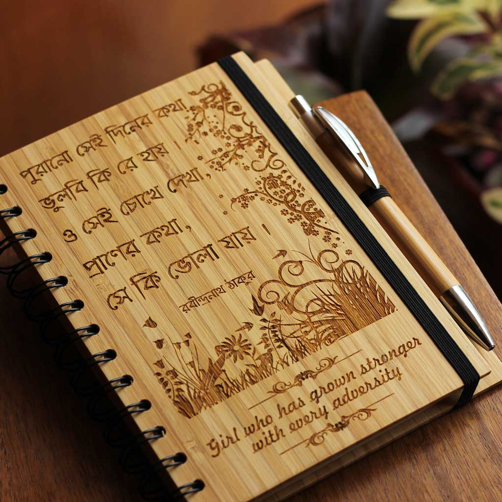 Purano-sei-diner-kotha-tagore-bengali-customized-notebook-woodgeek-store
